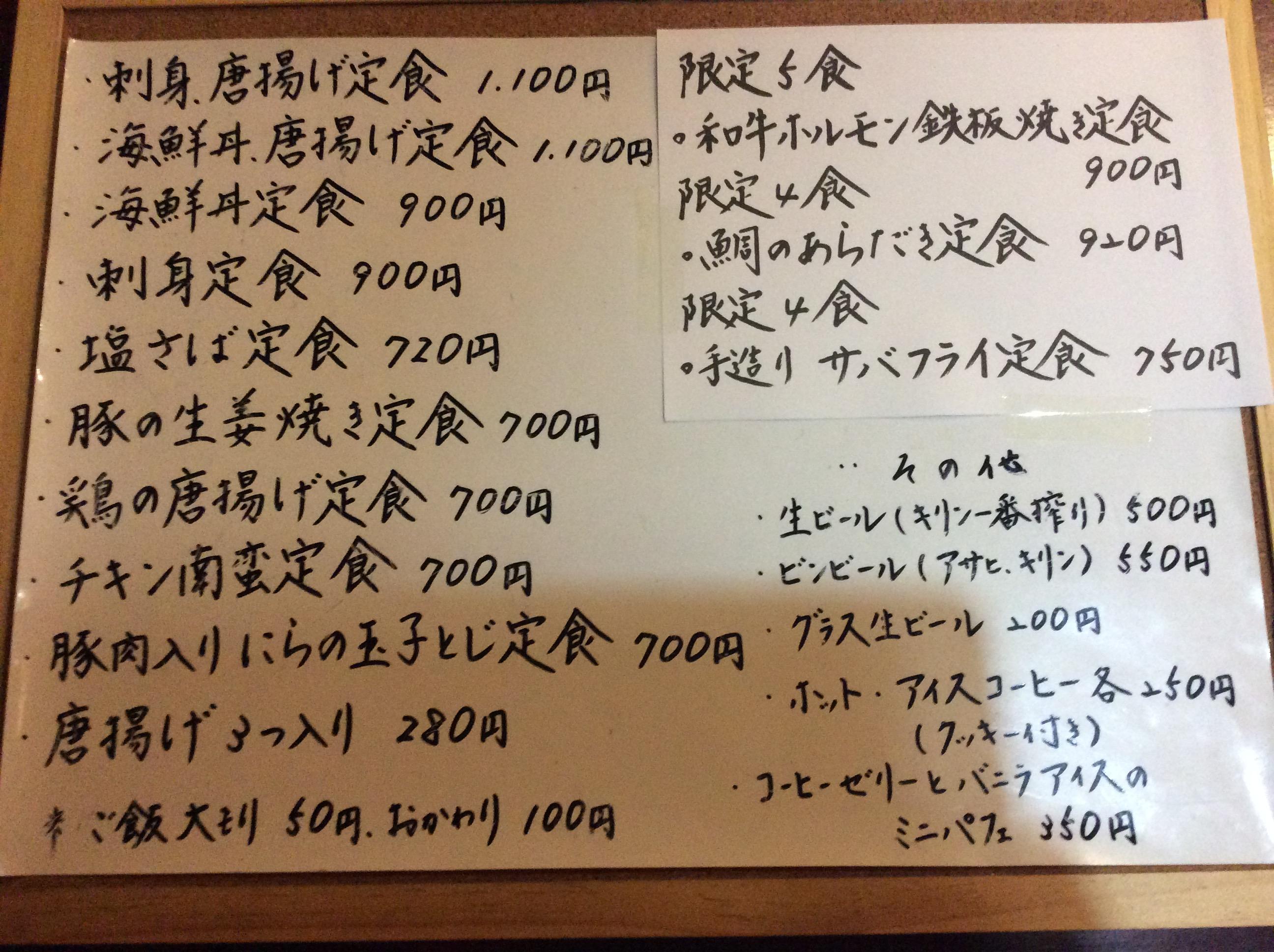 C10D73E6-EDC0-4EC1-B155-4BA91C68887A