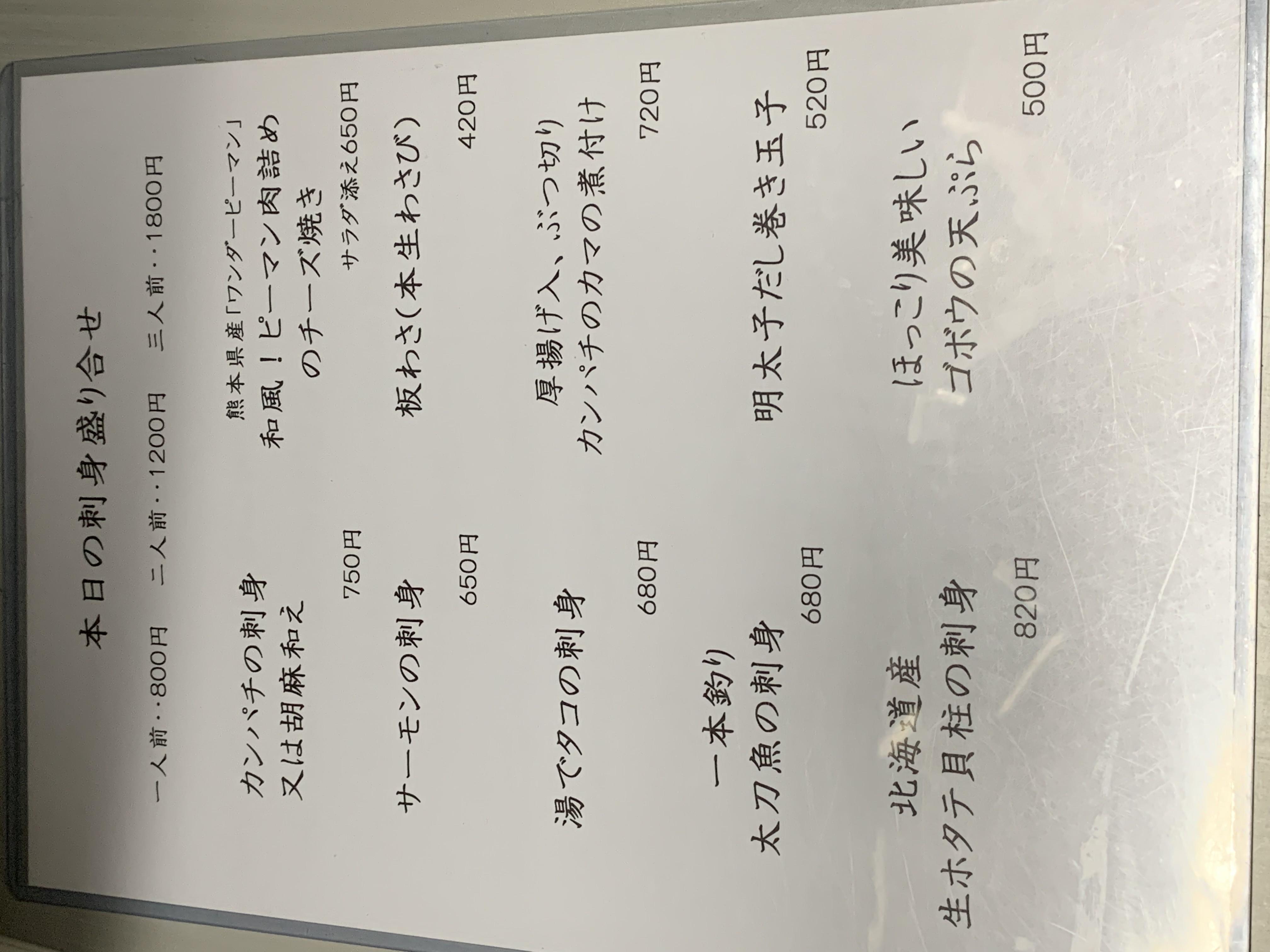 907A8858-C1A3-40F9-B69E-AD0A935DC74F