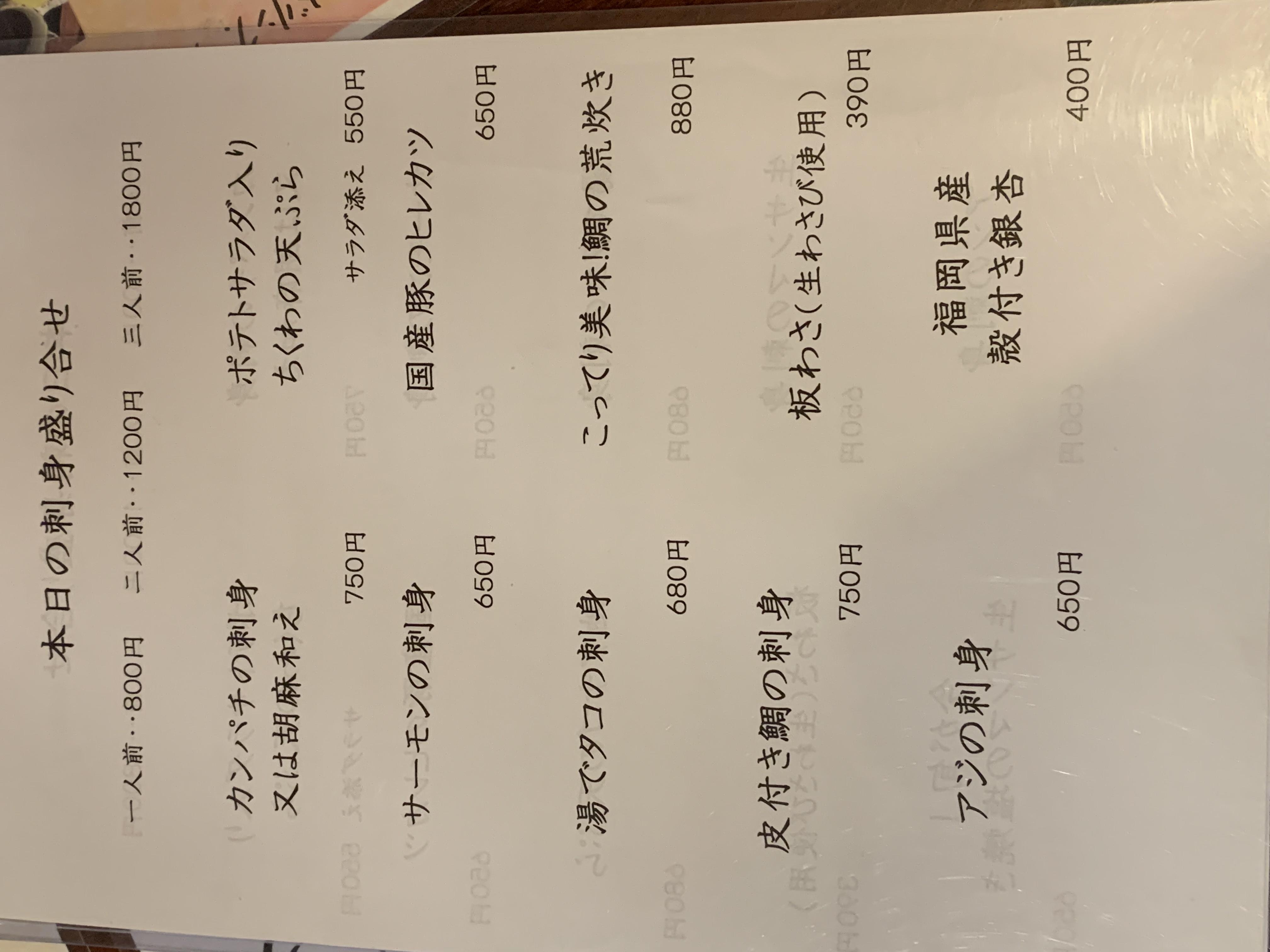 91B61FBD-B51C-4AA0-A9FB-D6B6AA09F869