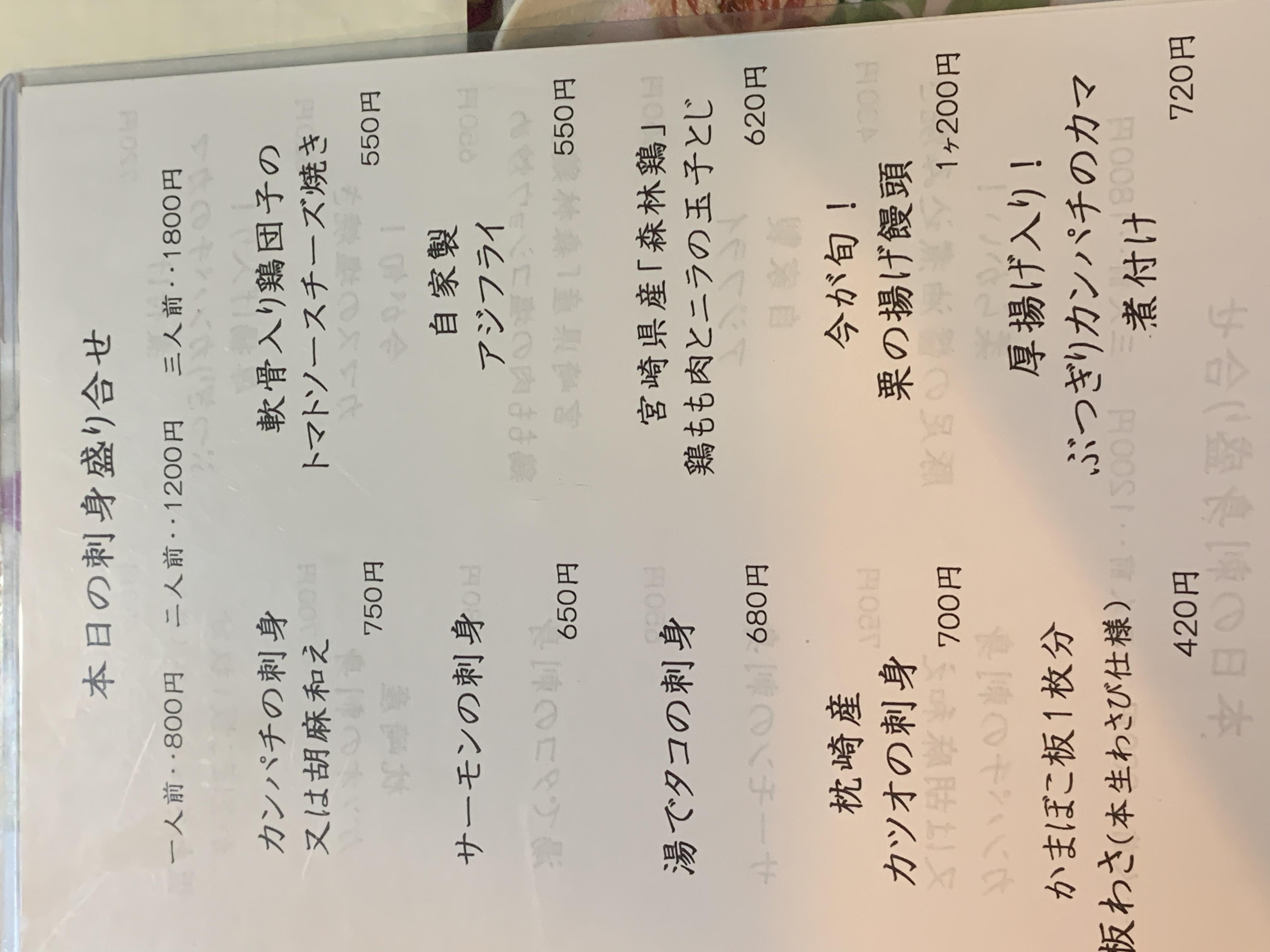 925A2A46-1E39-4F59-8D6E-0AF8EF8CCE4B