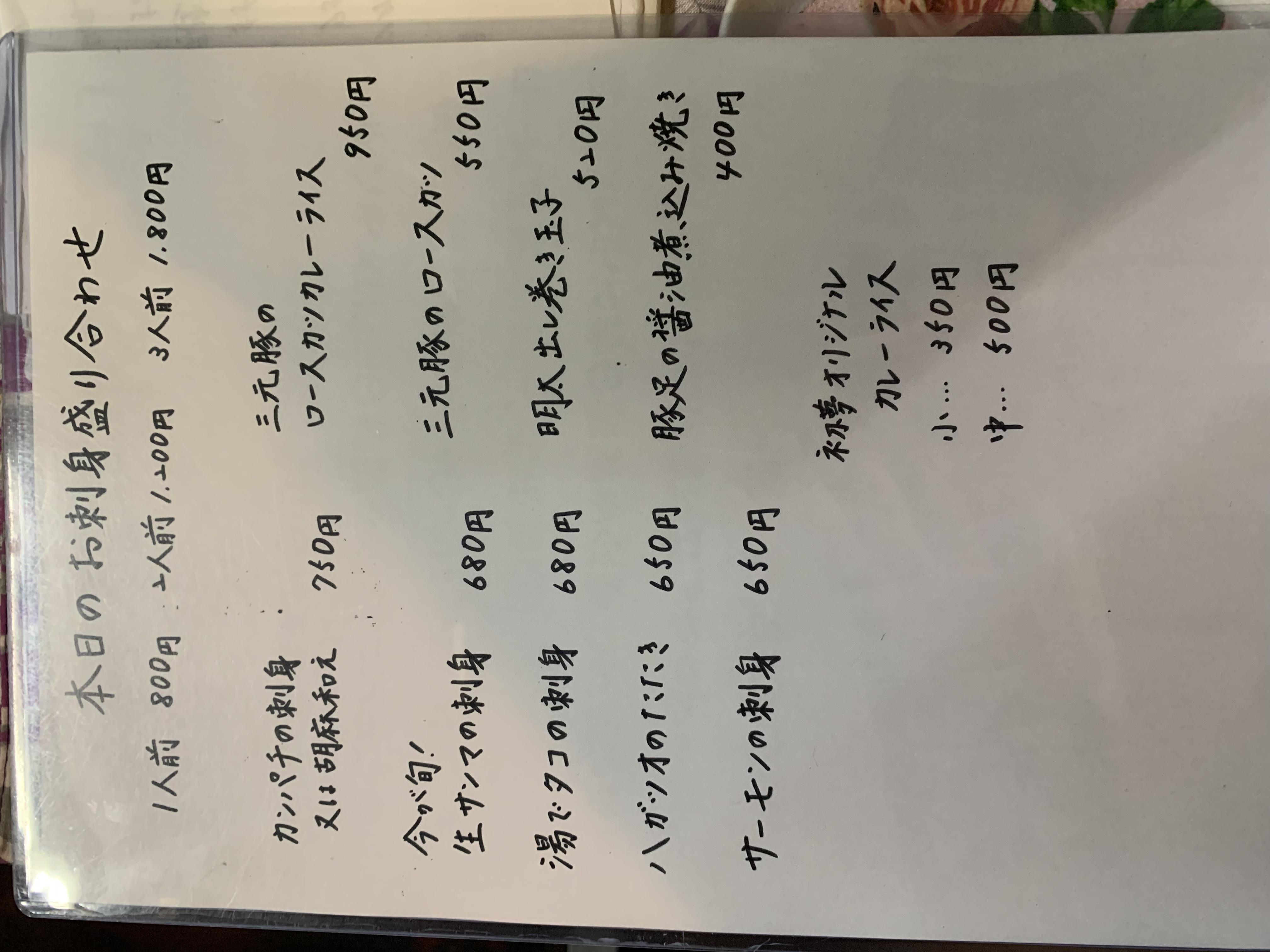 C2D90C66-8A8E-4FE7-89A1-A119321ABC68