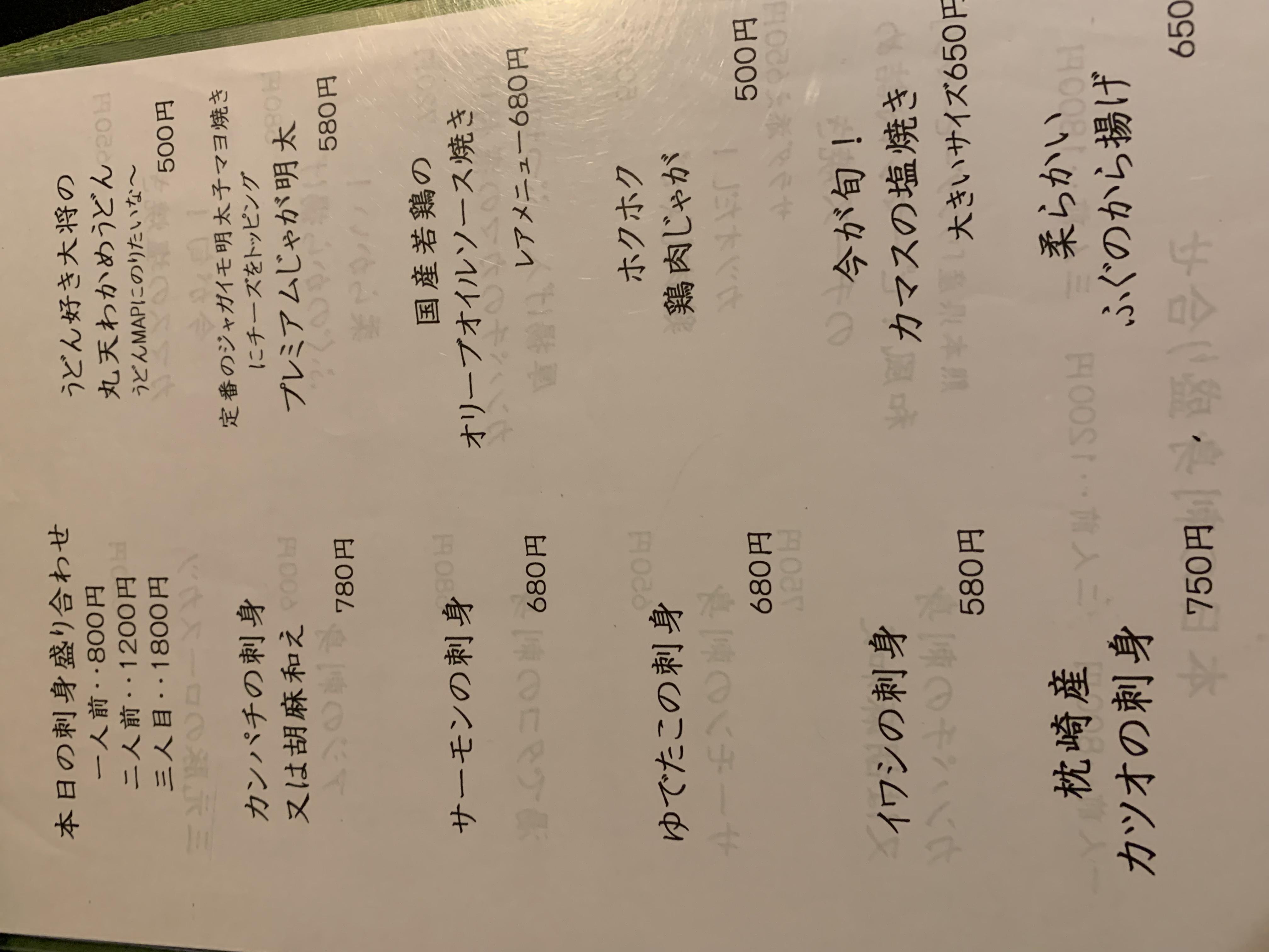 E1DD8639-3D6F-47C5-B199-F3F330FA328E