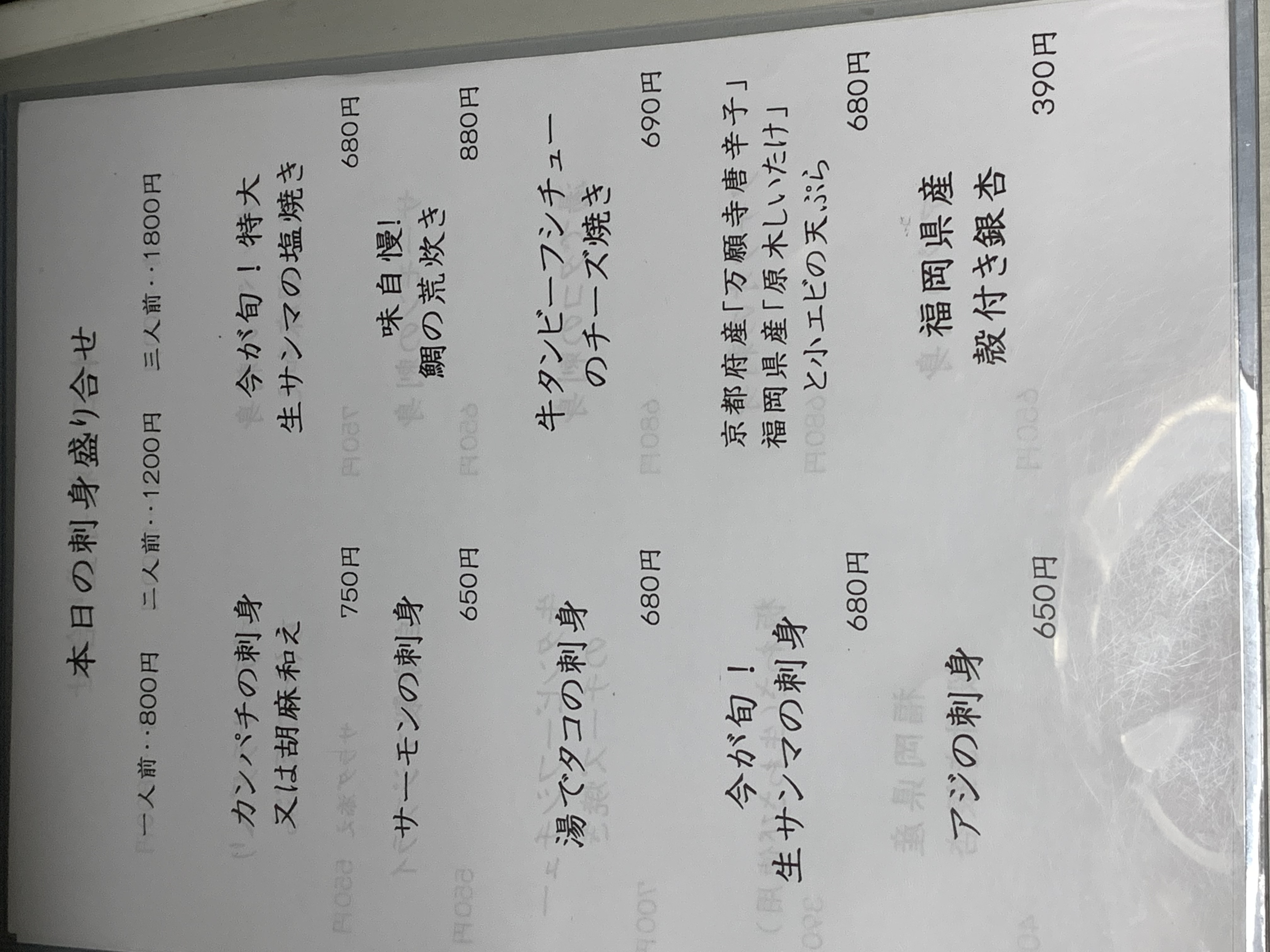 EAC85F38-A4C4-4952-96CF-05F63E54818B