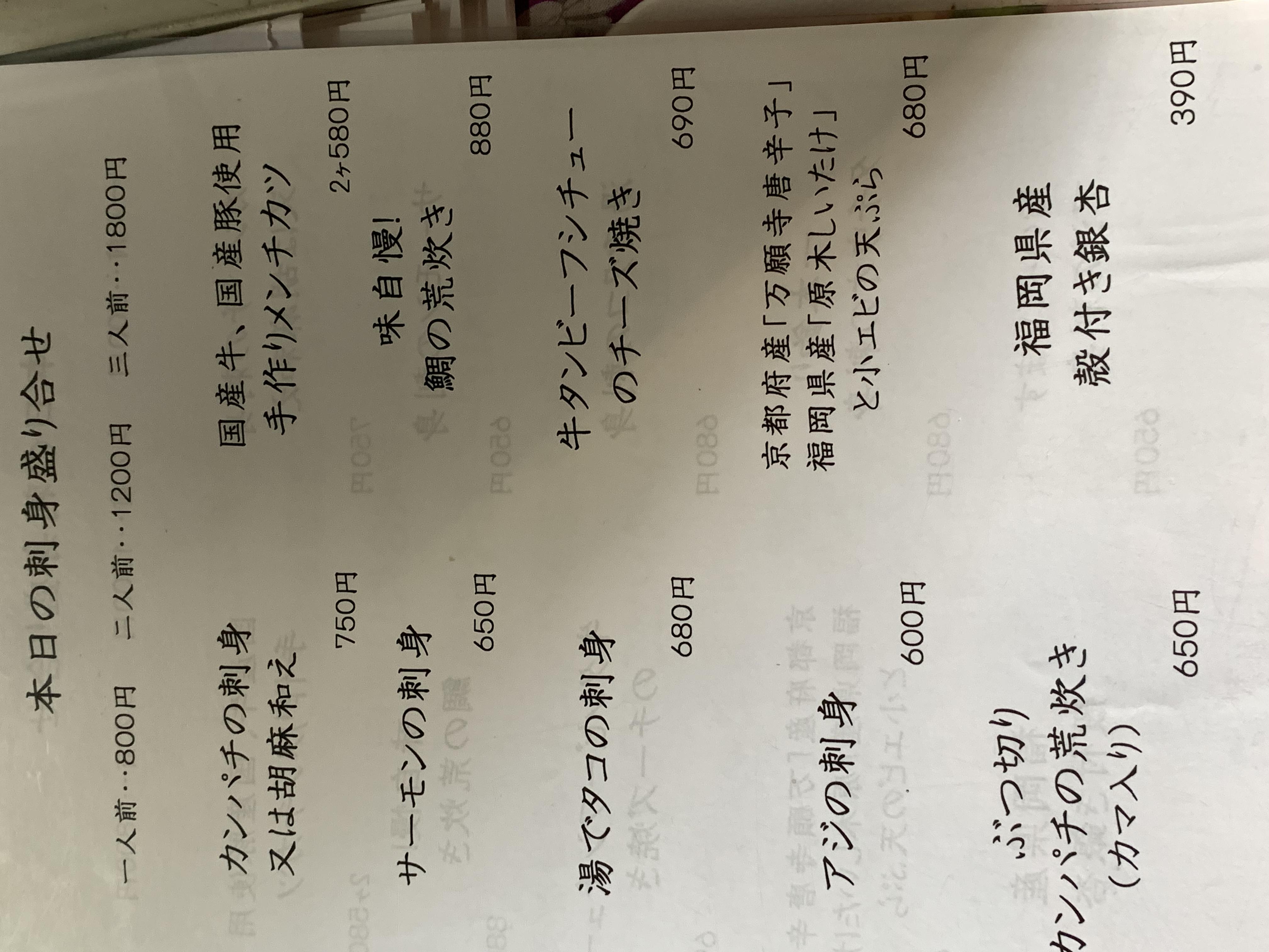 C4041EB0-60DD-46EE-8DB1-D01A609B3FF4