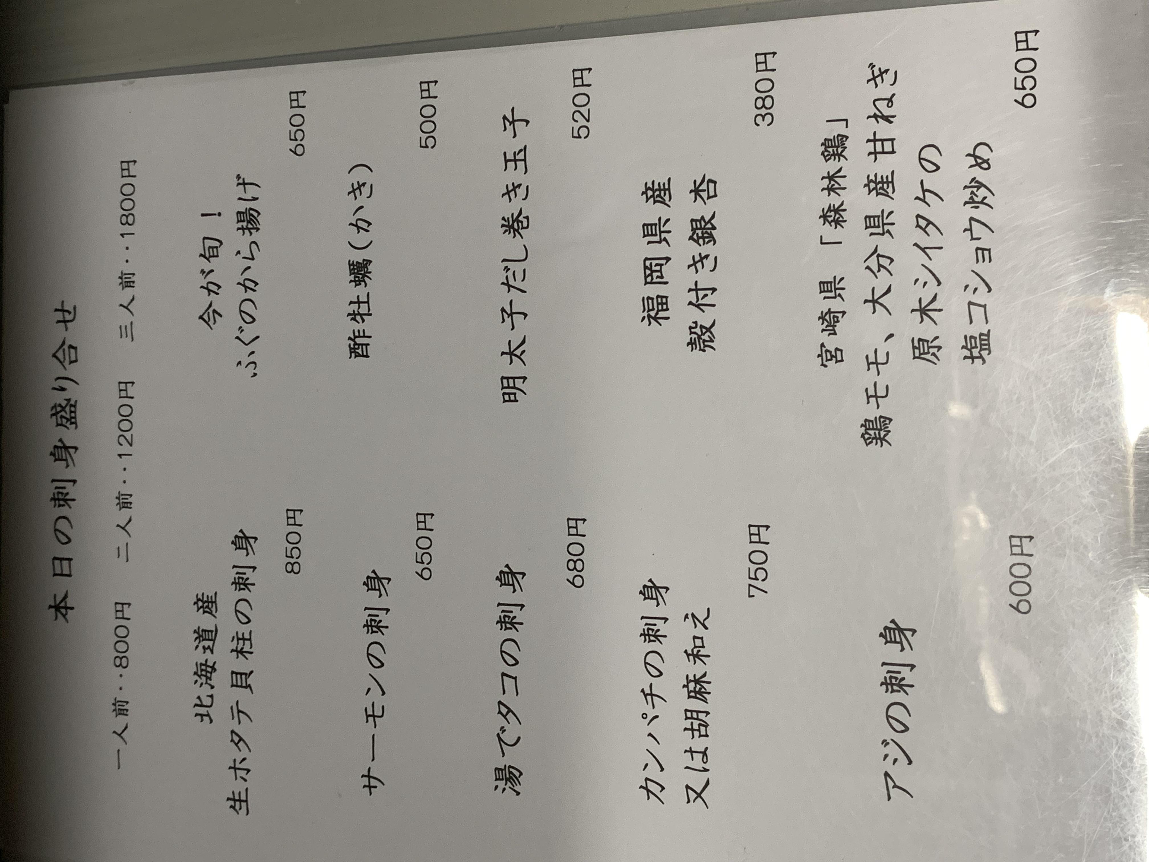 4AC34100-C4BA-4AF7-97FB-F50524913CFD