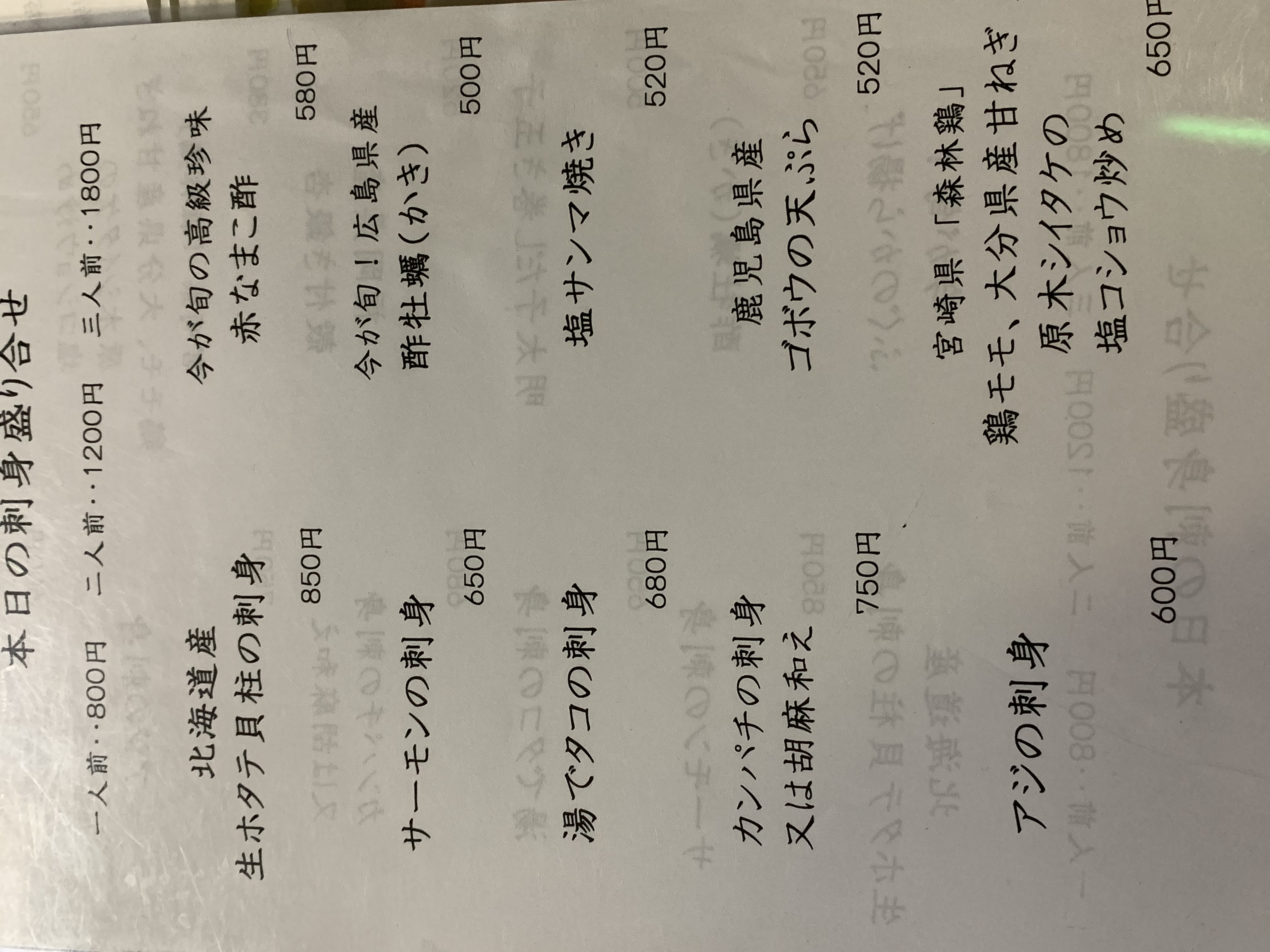 C8E9FADF-4309-4485-8C7C-BAB7A219CEFC