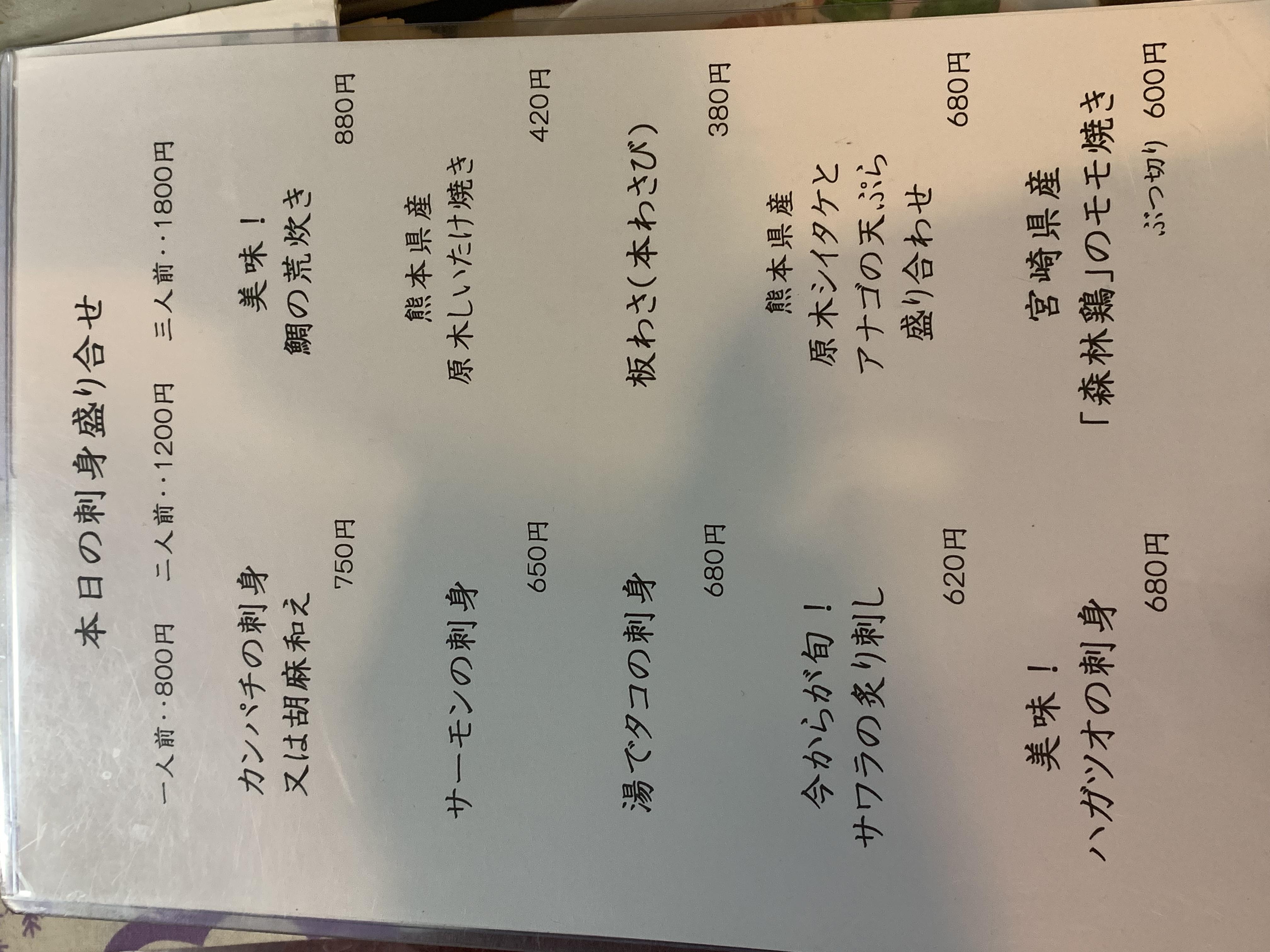 E85E0C83-C3A9-4CC1-9F41-8B66E2712E49
