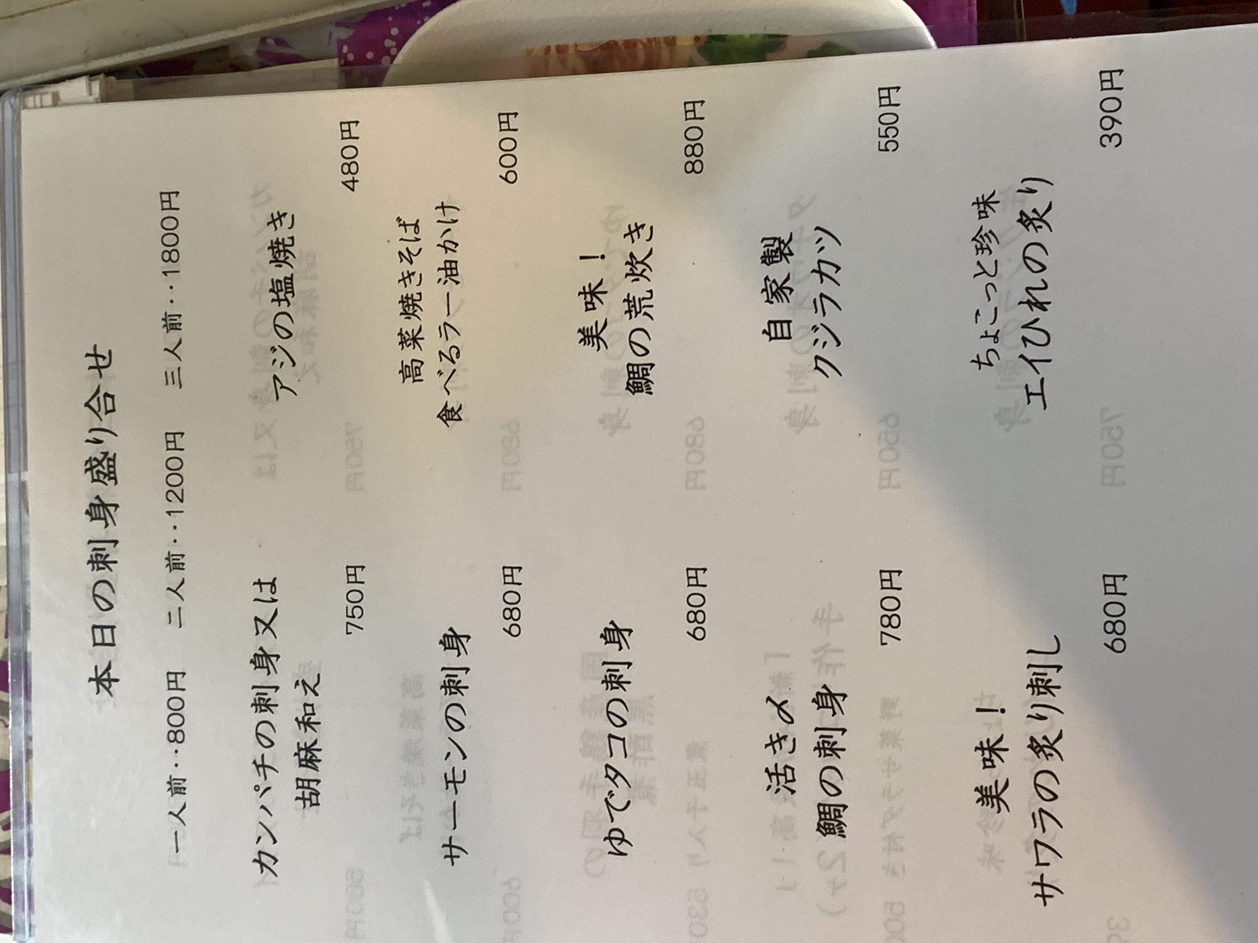4C128B38-CAB0-431E-B88D-1B4DCC7C1CD9