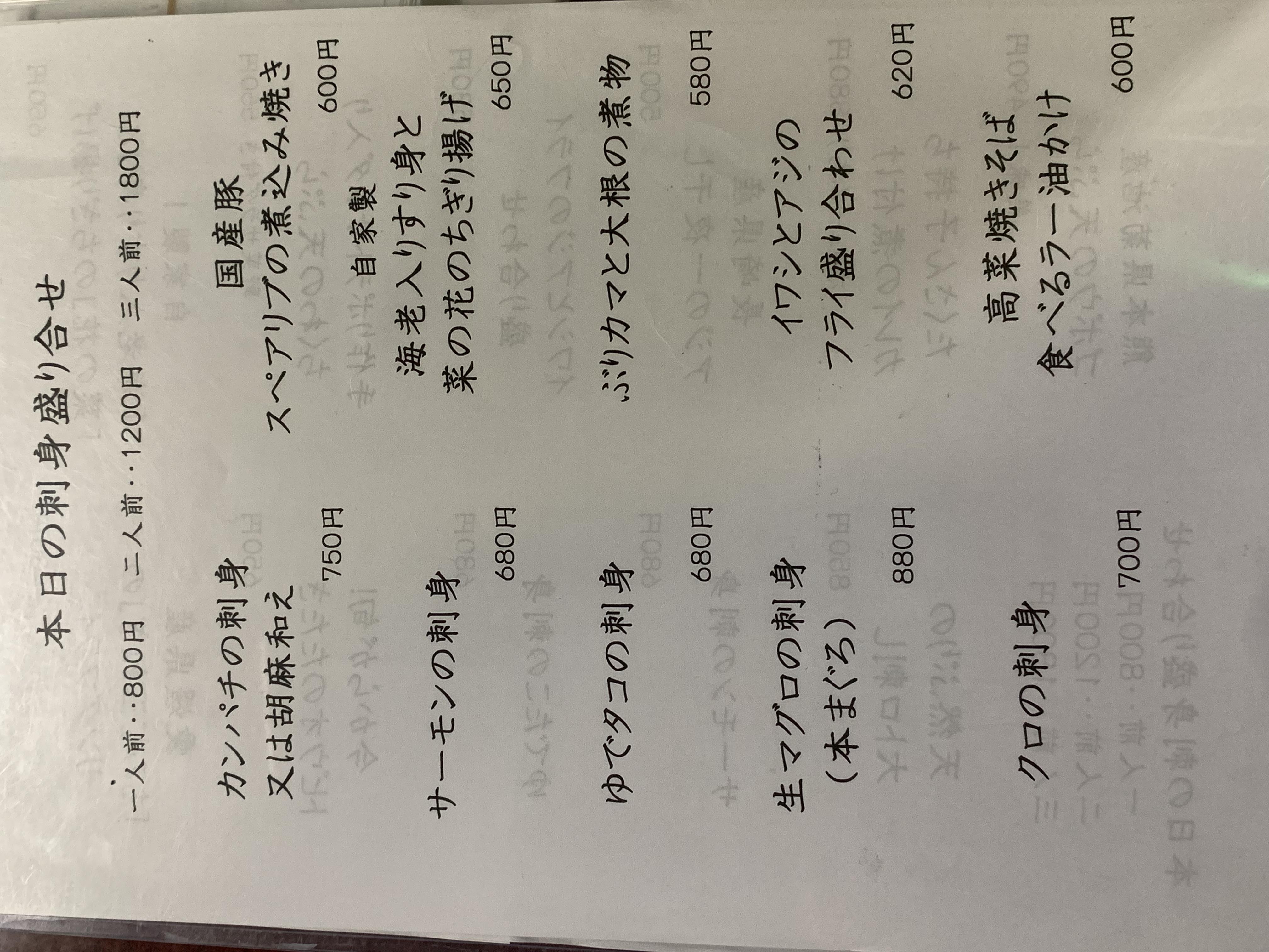 AEB06F36-B666-45EF-ABF0-0F9B2DD89C3D